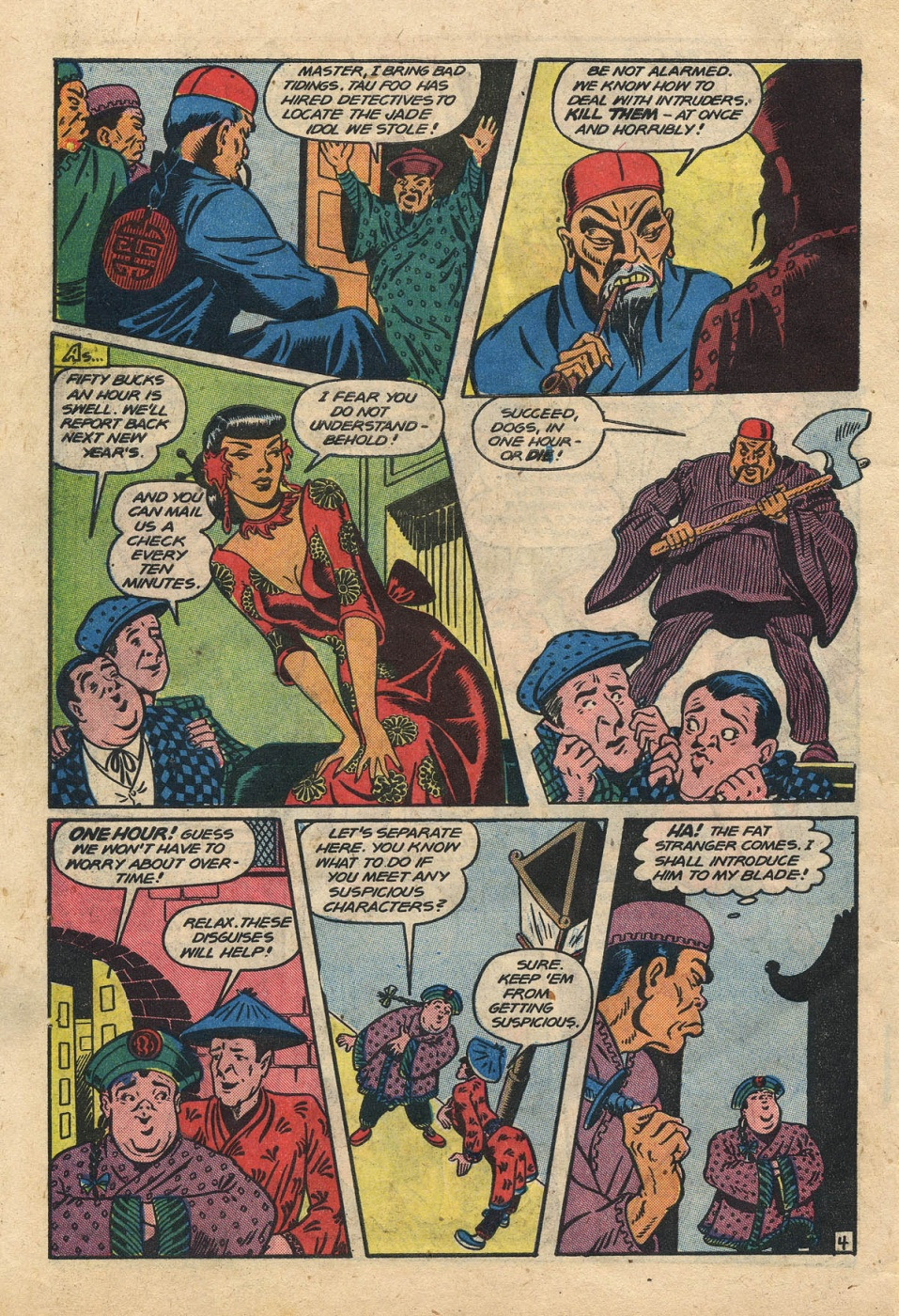 Abbott-Costello-Comics (b) (30)