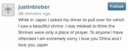 justin-bieber-tweet-about-japan-shrine
